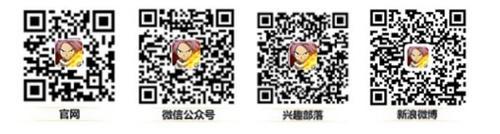 """《妖精的尾巴:魔导少年》回合RPG手游""""焕新计划"""""""